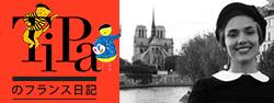 TIPA-banner-200-75-01.jpg