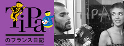 TIPA-banner-200-75-02.jpg