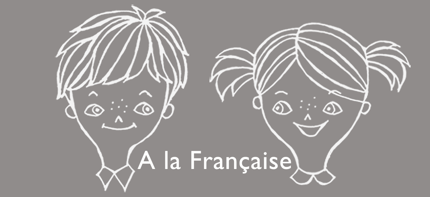フランス流に・フランス風に・フランス文化・音楽・グルメ・インタビュー