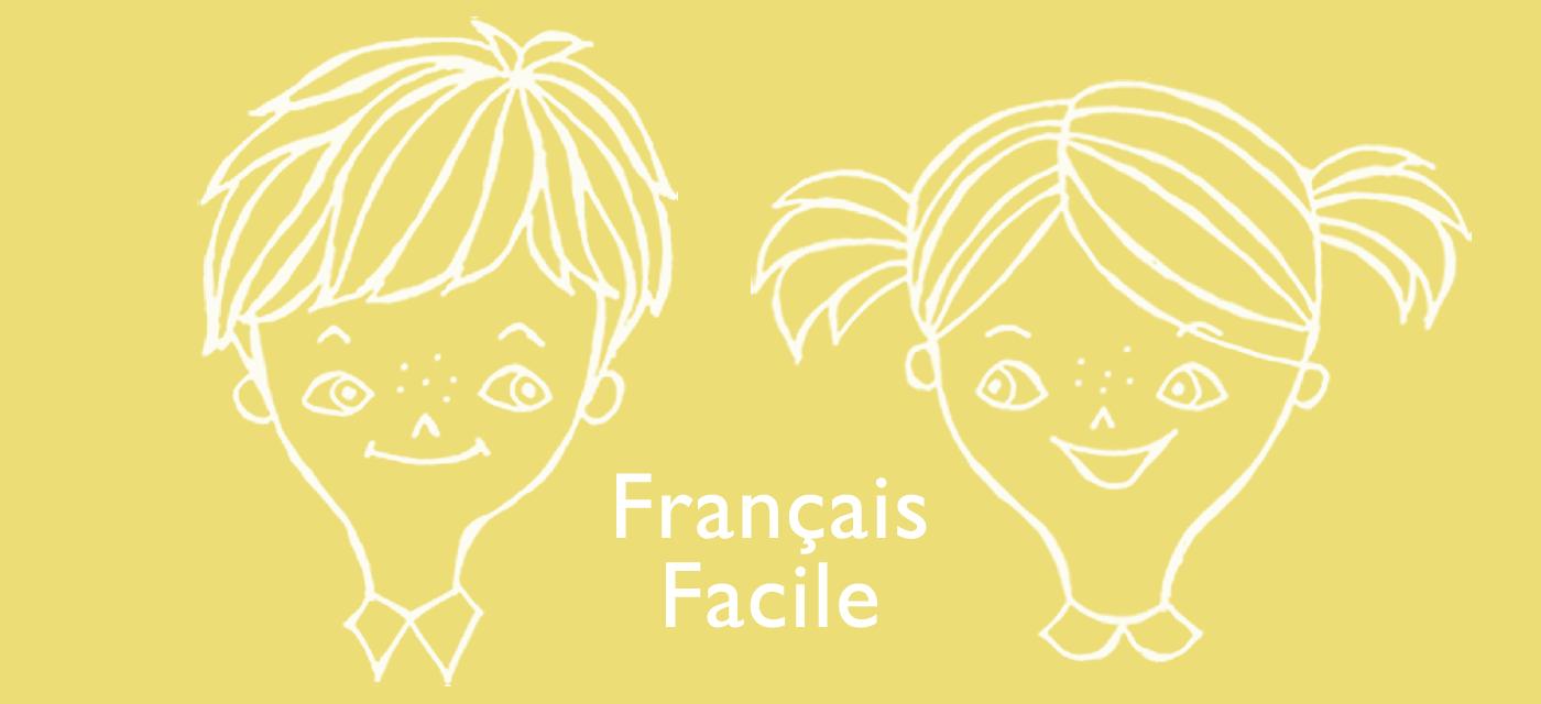 学校行かずにフランス語!「かんたんなフランス語」