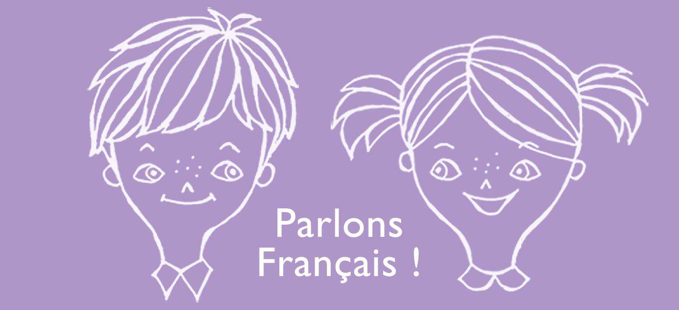 学校行かずにフランス語!「今日のひとこと」